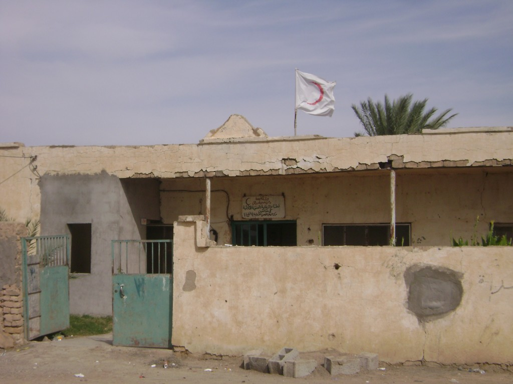 Primary healthcare center in the disputed area of Iraq.